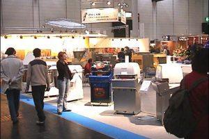 IBA Dusseldorf – Październik 2003